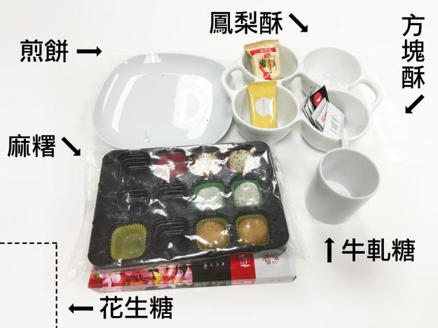 台灣名產2